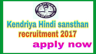 Kendriya Hindi Sansthan Recruitment 2017