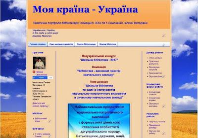 http://simonenkoportfolio.blogspot.com/