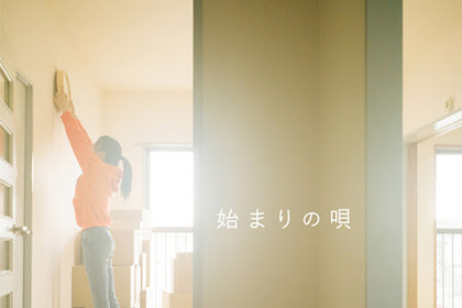 [Lirik+Terjemahan] GReeeeN - Hajimari no Uta (Lagu Permulaan)