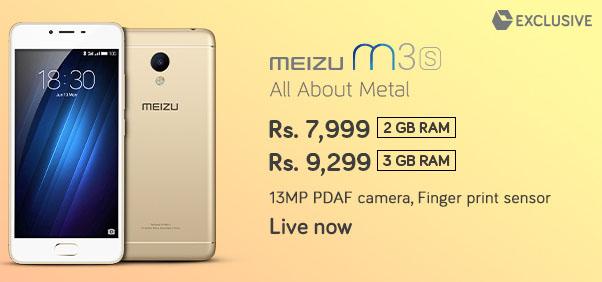Meizu M3S 2GB RAM + 16GB ROM | Meizu M3S 3GB RAM + 32GB ROM