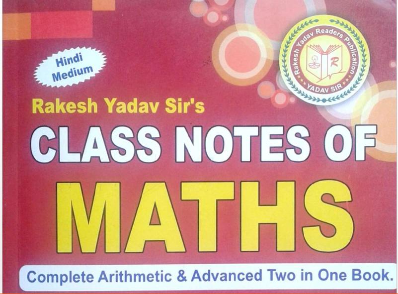 Hindi] Rakesh Yadav Class Notes [Arithmetic + Advance Maths