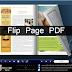 Download Flip PDF Software Free