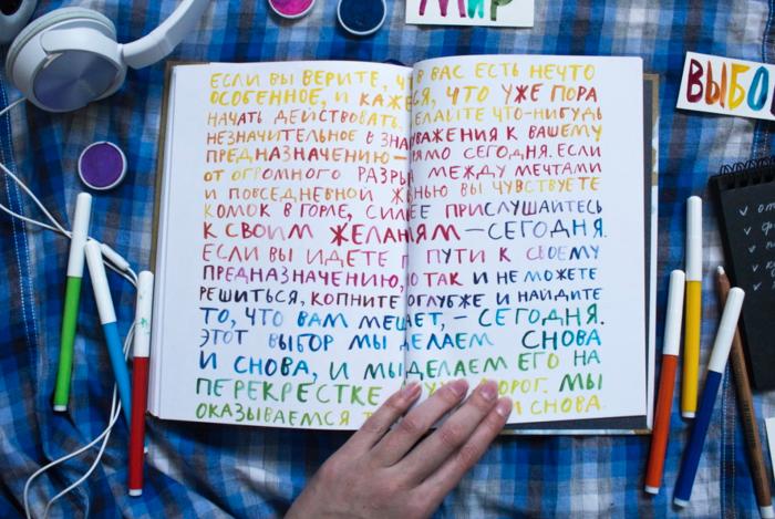 Пять вдохновляющих книг для художников (статьи) 11