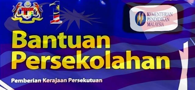 Tarikh Pemberian Bantuan Sekolah RM100 Tahun 2017