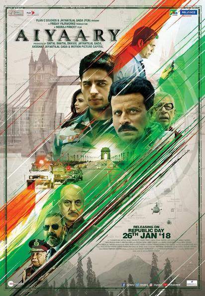 full cast and crew of Bollywood movie Aiyaary 2017 wiki, Sidharth Malhotra, Aiyaary story, release date, Aiyaary Actress name poster, trailer, Video, News, Photos, Wallapper
