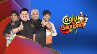 Cooku With Comali  16-02-2020 Vijay TV Show