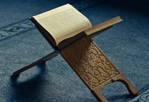 Al-Qur'an sebagai pokok kajian umat Islam
