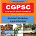 Chhattisgarh Public Service Commission CGPSC Assistant Workshop Superintendent Material PDF