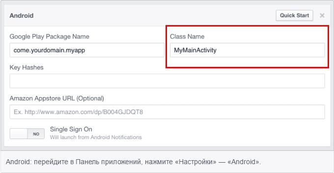 Формування диплінку для Android
