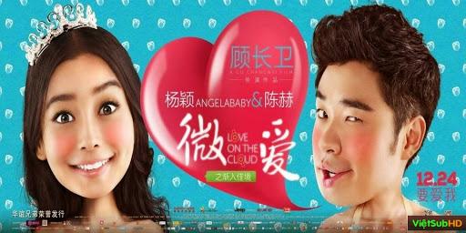 Phim Tình Yêu Thời Công Nghệ VietSub HD | Love On The Cloud 2014