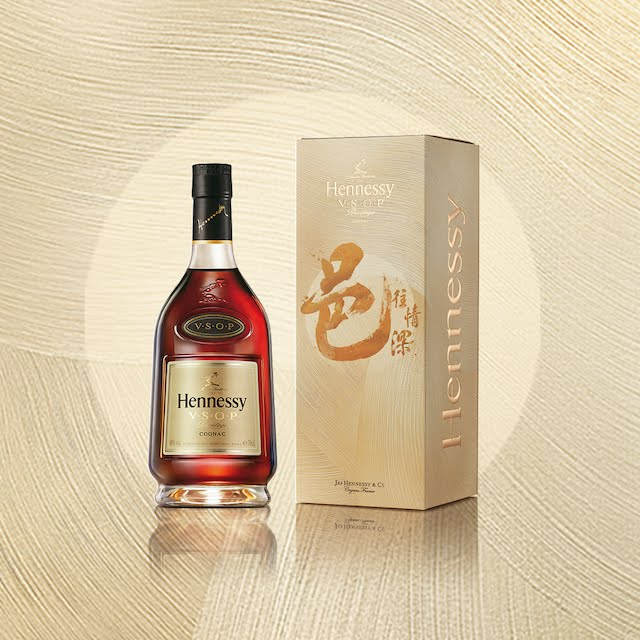 Hennessy V.S.O.P Privilège Limited Edition Pack