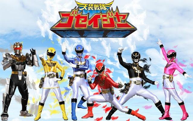 Tensou Sentai Goseiger Ending Theme Wallpaper Engine