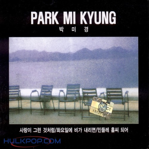 Park Mi Kyung – Rain in Tuesday (FLAC)