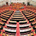 Κυρώθηκαν από τη Βουλή οι 4 συμβάσεις για τους υδρογονάνθρακες - Σε ποιες περιοχές βρίσκονται τα κοιτάσματα