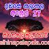 Lagna Palapala Ada Dawase  | ලග්න පලාපල | Sathiye Lagna Palapala 2019 | 2019-04-27