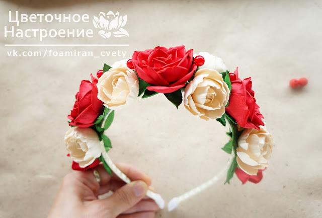 ободок с красными розами из фоамирана