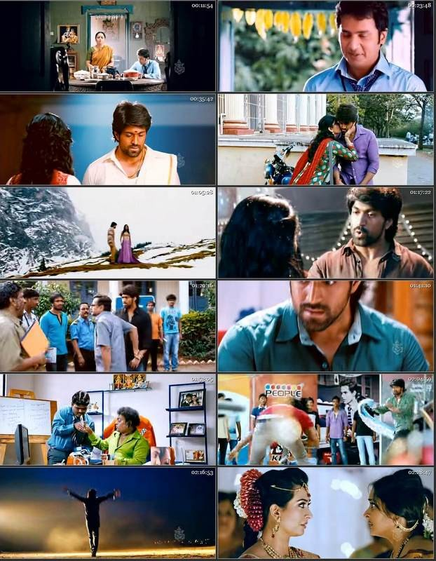 Mr and Mrs Ramachari Screenshots