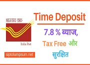 Post Office Time Deposit