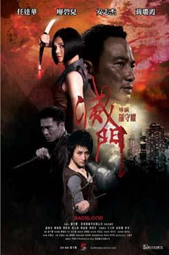 Xem Phim Diệt Môn 2010