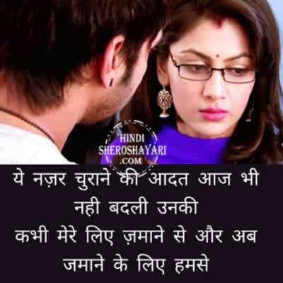 Broken Heart Shayari Hindi