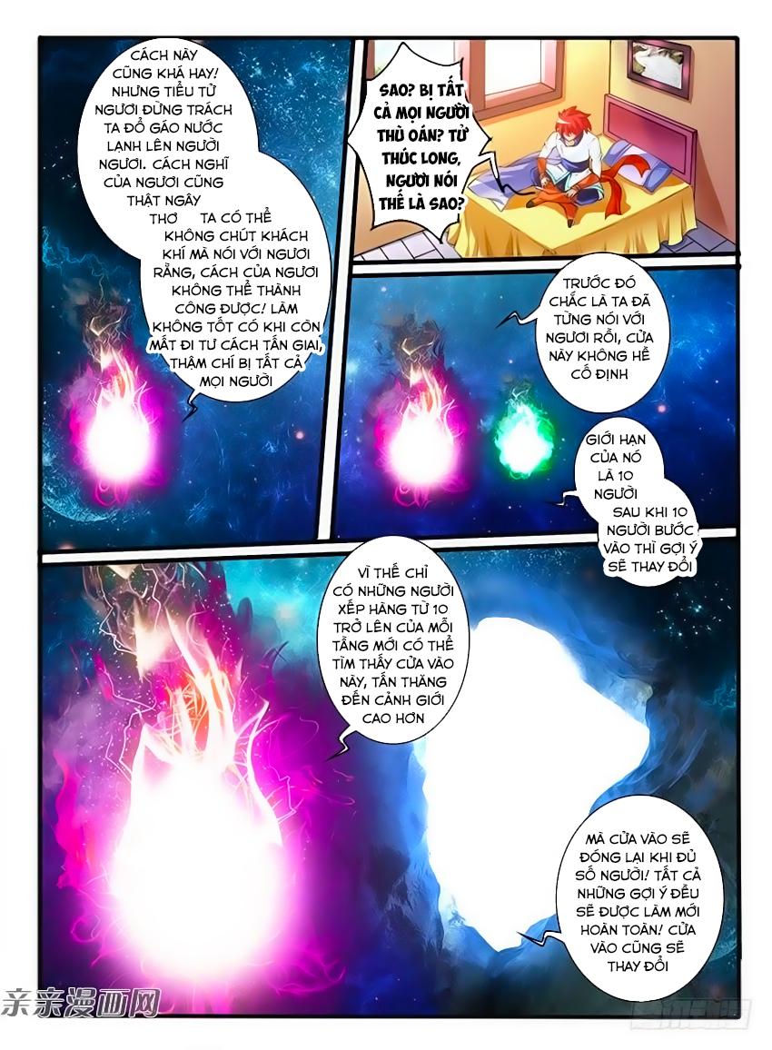 Huyễn Thú Vương - Chap 251