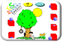 http://www.marks-english-school.com/games/mes-prepositions_01.html
