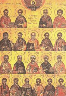 Αποτέλεσμα εικόνας για μικρασιατες αγιοι αναργυροι