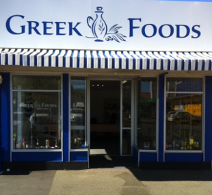 GREEK FOODS NELSON