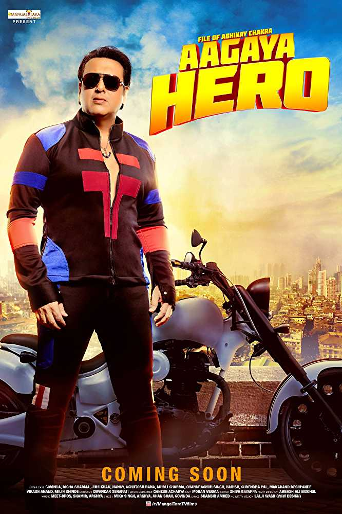 Poster Aa Gaya Hero 2017 Full Movie Free Download Hindi 300Mb