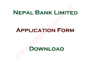 Nepal Bank Limited Exam Application Form Download