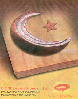 اعلانات لشركة ماجي Maggi للعيد