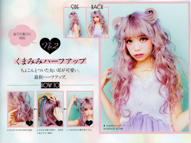 Cute gyaru hairstyle tutorial