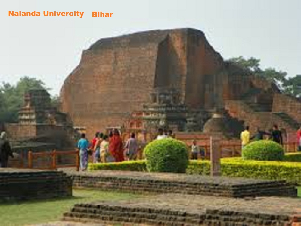 NALANDA UNIVERAITY , BIHAR  IMAGES, GIF, ANIMATED GIF, WALLPAPER, STICKER FOR WHATSAPP & FACEBOOK
