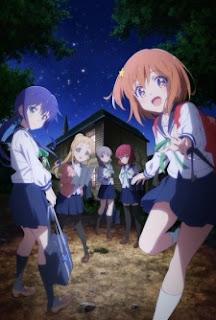 الحلقة  11 من انمي Koisuru Asteroid مترجم بعدة جودات