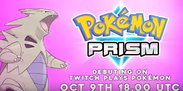 Pokémon Prism nos ofrece todo lo que esperábamos de una entrega de la marca