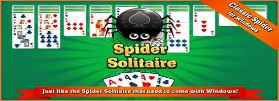 تنزيل لعبة سوليتير برابط مباشر