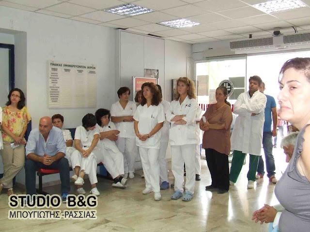 Σε κινητοποιήσεις οι εργαζόμενοι στα νοσοκομεία