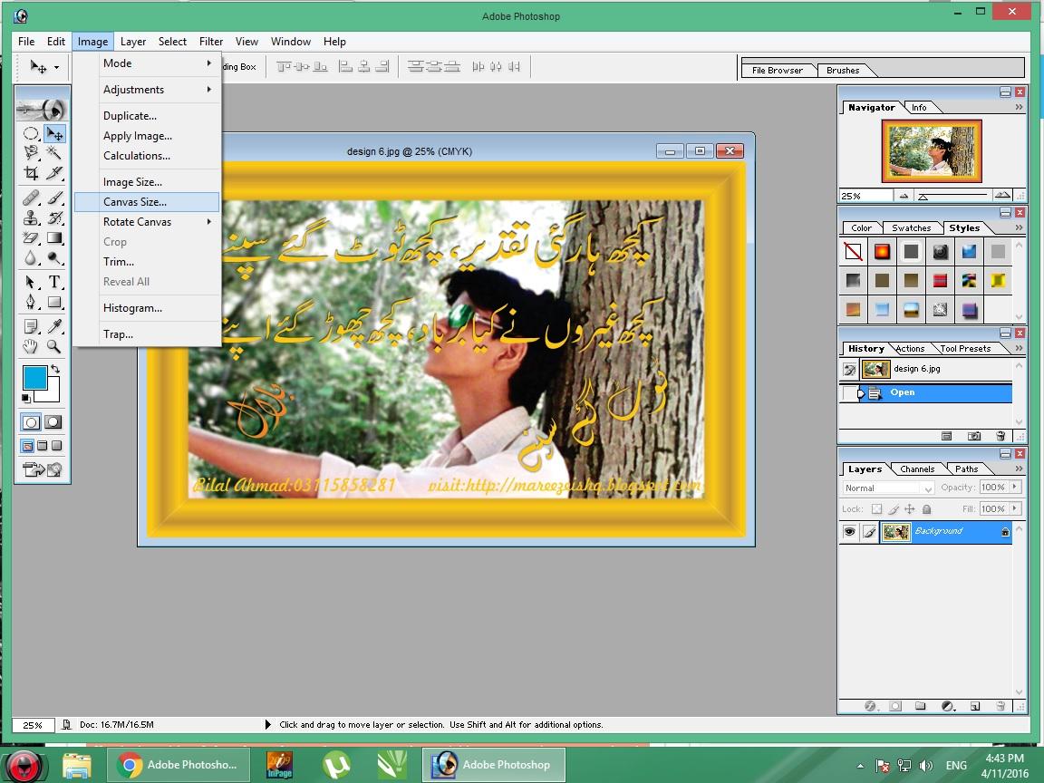 download adobe photoshop 7.0 free download