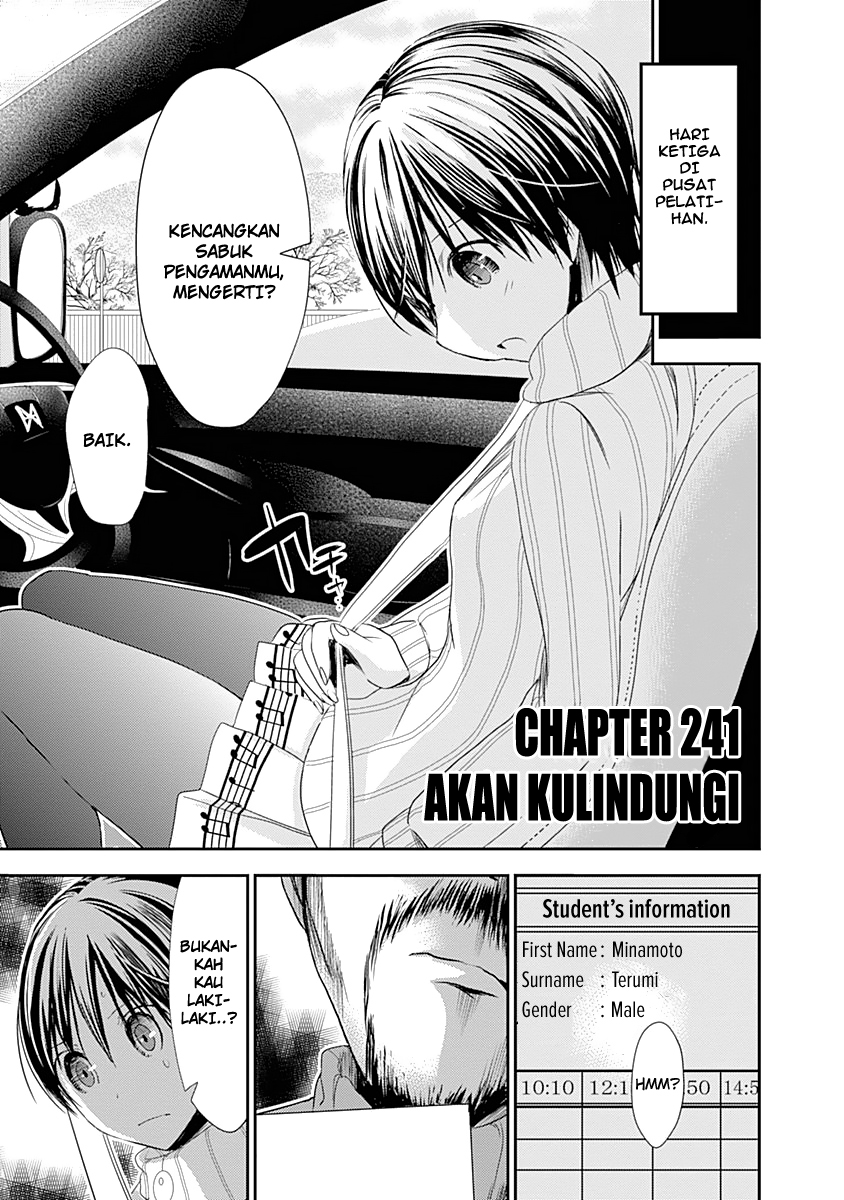 Komik minamoto kun monogatari 241 - chapter 241 242 Indonesia minamoto kun monogatari 241 - chapter 241 Terbaru 3|Baca Manga Komik Indonesia