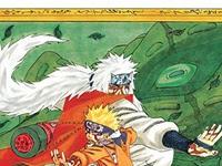 Resenha Naruto Gold Nº 11