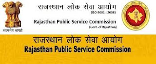 RPSC jobs at published at https://www.govtjobsdahba.com