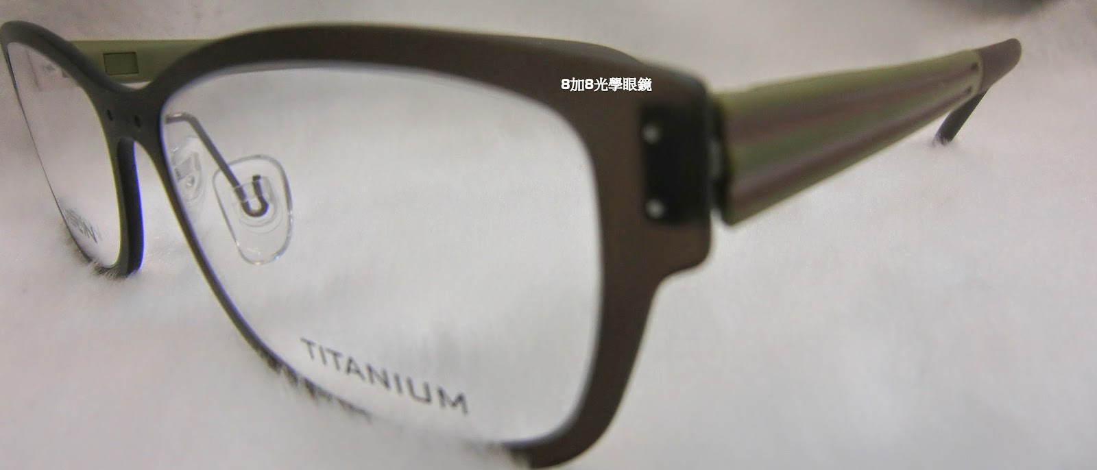 8加8光學眼鏡: FUSION 精緻美~~