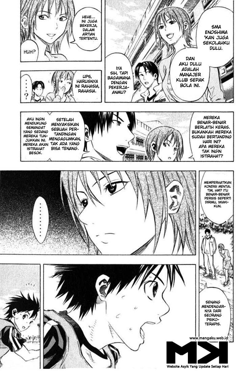 Area no Kishi Chapter 51-11