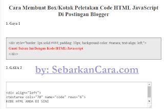 Cara Membuat BOX Kotak HTML JavaScript Di Postingan Blogger Dengan Keren