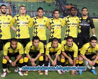 أهداف مباراة الأهلي 0 - 1 وادي دجلة | الجولة 27 من الدوري المصري