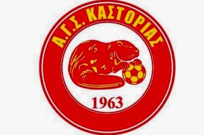 Καστοριά: Αναζητά προπονητή, στηρίζεται στις δυνάμεις της