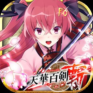 Cheat Tenka Hyakken v1.6.4 Mod Apk Android