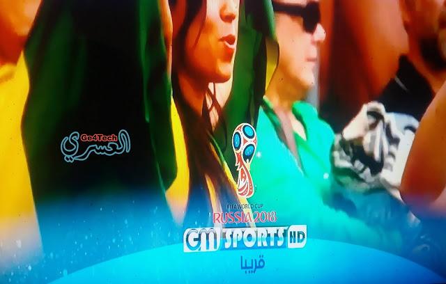 حصريا الباقة المغربية GM تعلن نقلها لمباريات كأس العالم روسيا عبر قنواتها الفضائية