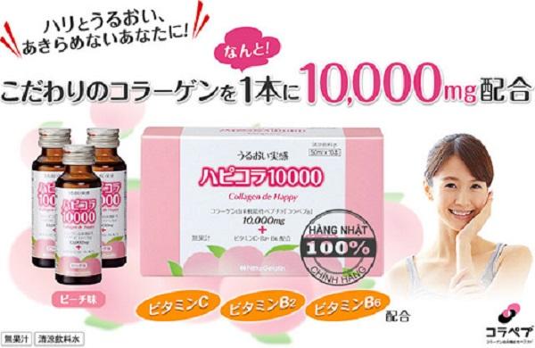 Nước uống Collagen de Happy 10000 có đặc điểm ưu việt