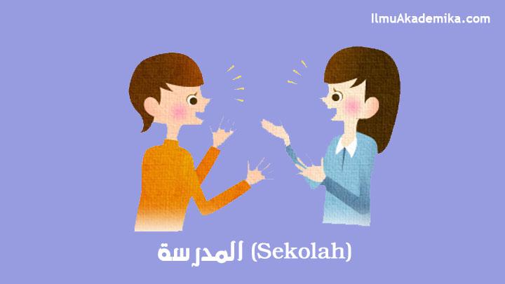 dialog bahasa arab 2 orang perempuan tentang sekolah
